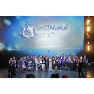 Церемония награждения Всероссийской beauty-премии «Хрустальный Лотос»