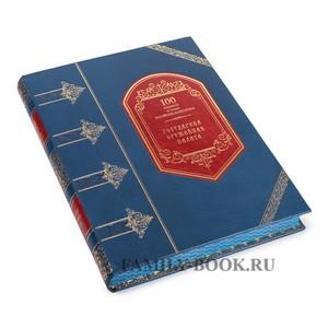 Первая мировая война на почтовых открытках