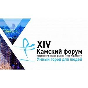 Сател: решения для «умных городов» в Пермском крае