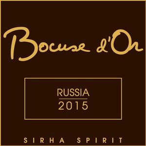 Артур Овчинников - победитель Bocuse d'Or Russia 2015!