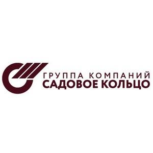 «Садовое кольцо» - среди лидеров строительной отрасли Подмосковья