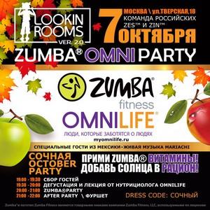 Вечеринка Zumba® Omni Party – лучшее лекарство этой осени!