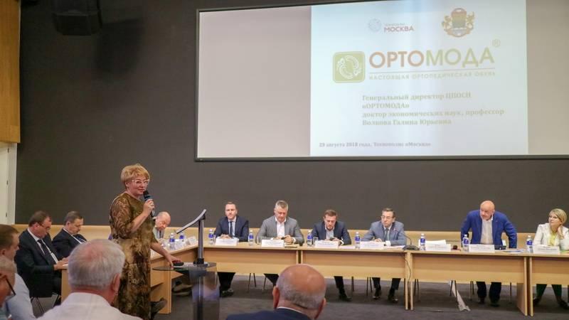 Выступление Г.Ю. Волковой на заседании совета директоров в ЮВАО