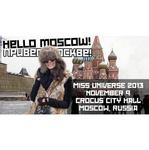 События мирового уровня – хорошая возможность международного сотрудничества для российских ивенторов