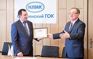 Стойленский ГОК признан ответственным работодателем Белгородской области