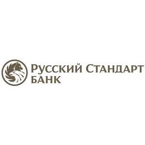 Новый партнер Банка Русский Стандарт по интернет-эквайрингу