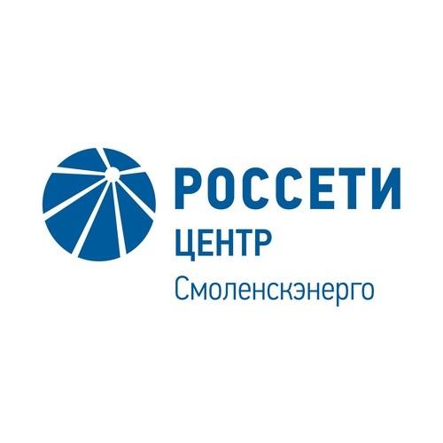 Смоленскэнерго проводит ремонт на подстанции 110/35/10 кВ Михайловское