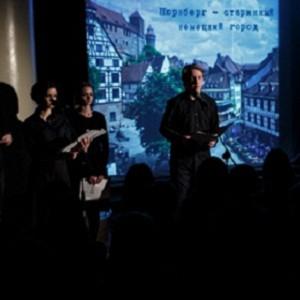 Спектакль «Право на жизнь» был показан в рамках «Недели памяти» в Москве