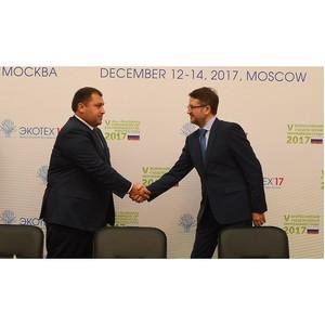 Минприроды РA и «Балтика» подписали Протокол о сотрудничестве в развитии раздельного сбора отходов