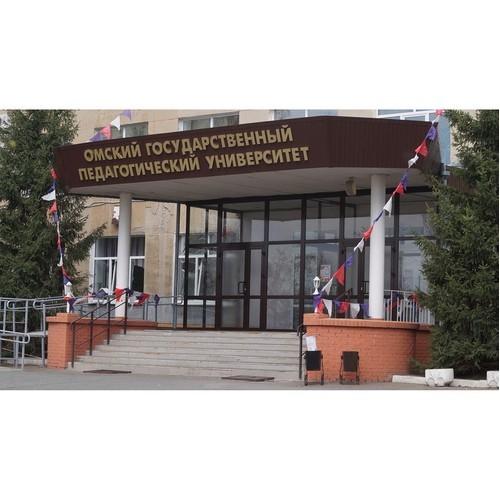 Ректор ОмГПУ принял участие в совещании с министром просвещения РФ