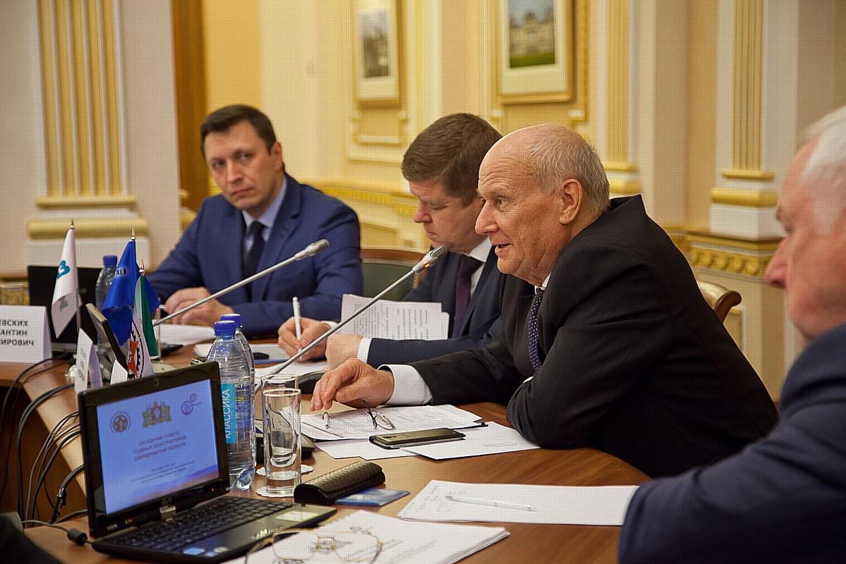 «Собрание главных конструкторов Урала»