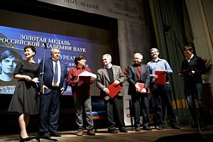 Золотая медаль РАН за пропаганду научных знаний присуждена авторам «Математических этюдов»