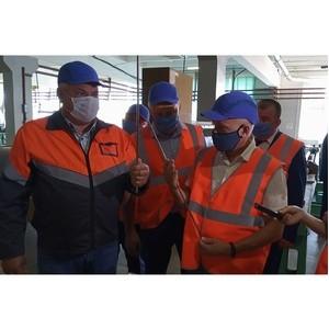 Запуск новых производств на Екатеринбургском заводе ОЦМ