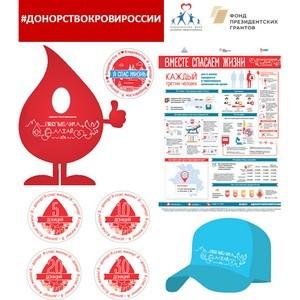 Пандемия не должна помешать донорству крови