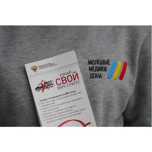 Ростовская область: профилактика ВИЧ в ключевых группах населения