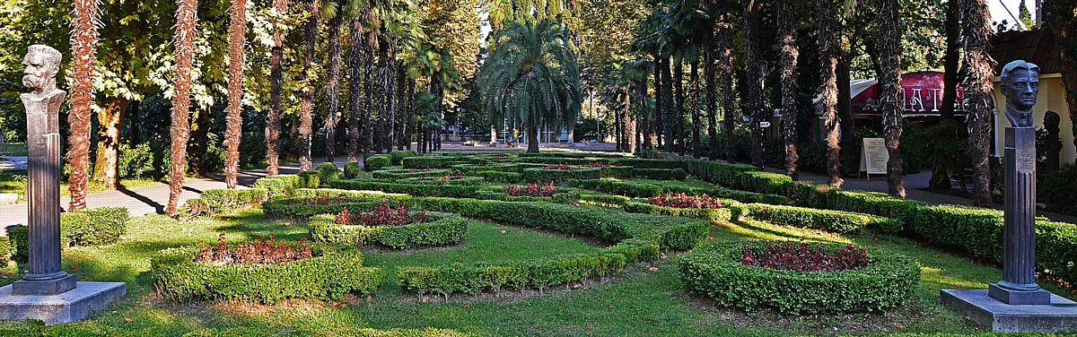 Парк «Ривьера в Центральном районе Сочи