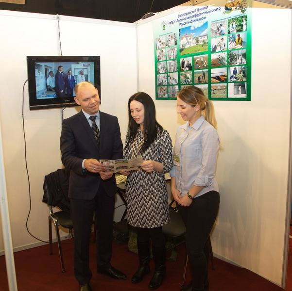 Об участии в сельхозвыставке «Агропромышленный комплекс — 2018» в Волгограде