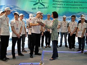 Участники фестиваля «От винта!» представили свои изобретения на  HeliRussiа