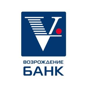 Розничный кредитный портфель Санкт-Петербургского филиала банка «Возрождение» превысил 1 млрд рублей