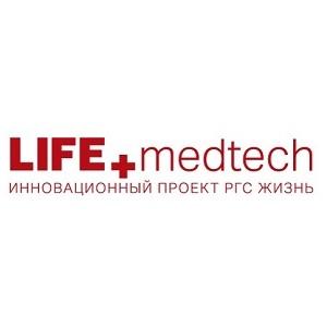 «РГС Жизнь» и «Капитал Лайф» запускают акселератор медстартапов LIFE.medtech