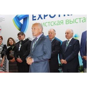 Уральскую ТПП посетил посол Болгарии в России