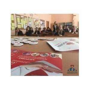Учащихся школы 1591 волонтеры познакомили с донорством