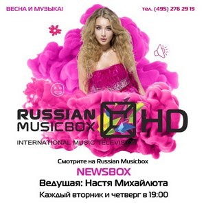 Настя Михайлюта стала телеведущей Russian Musicbox