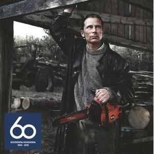 Husqvarna выпустила издание виниловых пластинок к 60-летию бензопил