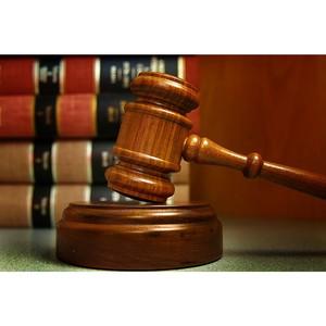 ООО ЧОП «Дозор02» привлечен к ответственности за неисполнение лицензионных требований