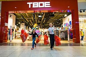 В Екатеринбурге откроется первый магазин Твое площадью более 1000 кв. метров
