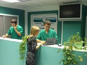 «Сеть компьютерных клиник» открыла в Москве шестую клинику