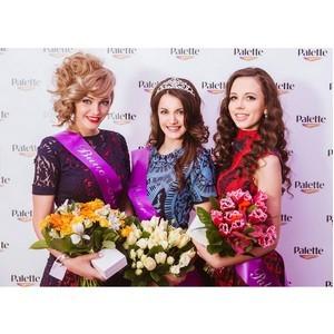 Состоялся финал всероссийского конкурса красоты «Мисс Palette»