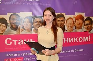 Подготовка к Фестивалю молодежи и студентов