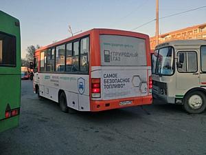 Транспорт Нижнего Новгорода повез экотопливо