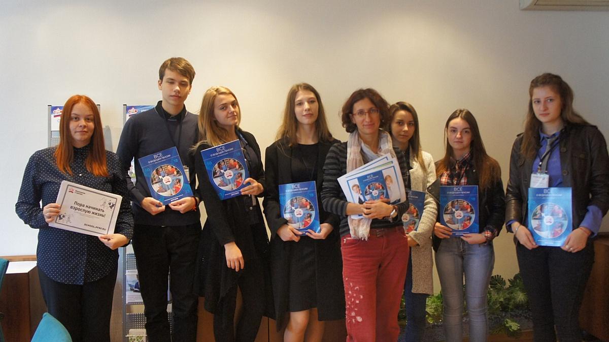 Студенты НИЕВ посетили ПФР