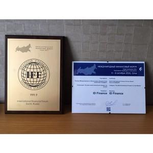 Компания MoneyMan получила награду за лучший инвестиционный продукт