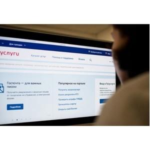 Запущен сервис по цифровому взаимодействию между гражданами и банками