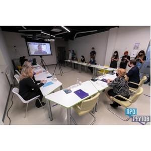 В «Изобретариуме» обсудили развитие системы допобразования