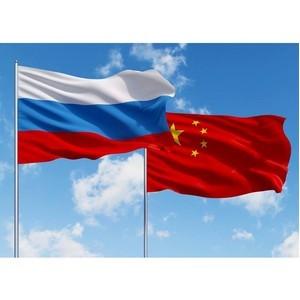 Россия и Китай открыли Годы научно-технического сотрудничества
