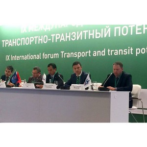 Обсуждение развития транспортного отрасли России