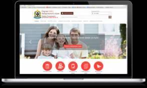 Найти ближайший МФЦ и получить услугу в пару кликов – легко с помощью Портала МФЦ!