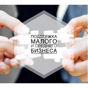 В Москве создадут рабочую группу для выработки мер поддержки бизнеса