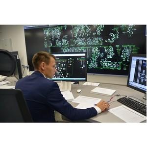 В «Россети Тюмень» утверждена программа цифровой трансформации