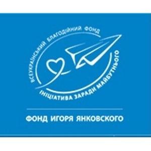 Фонд Янковского делегировал в жюри программы «Молодость-детям» победительницу конкурса