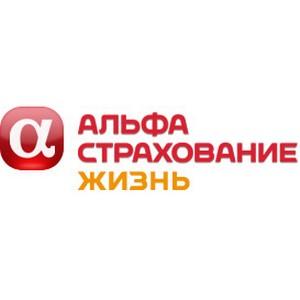Сотрудники банков смогут обменяться мнениями о страховых продуктах на онлайн-площадке «АльфаФорум»