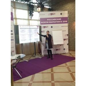 PR News рассказала о Benchmarking в медиааналитике на Российском форуме маркетинга 2016