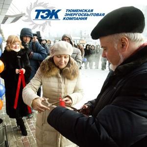 Тюменская энергосбытовая компания открыла новый Центр обслуживания клиентов в Сургуте