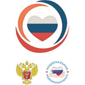 Перспективы развития российских здравниц обсудят в ходе конгресса «Российское здравоохранение»