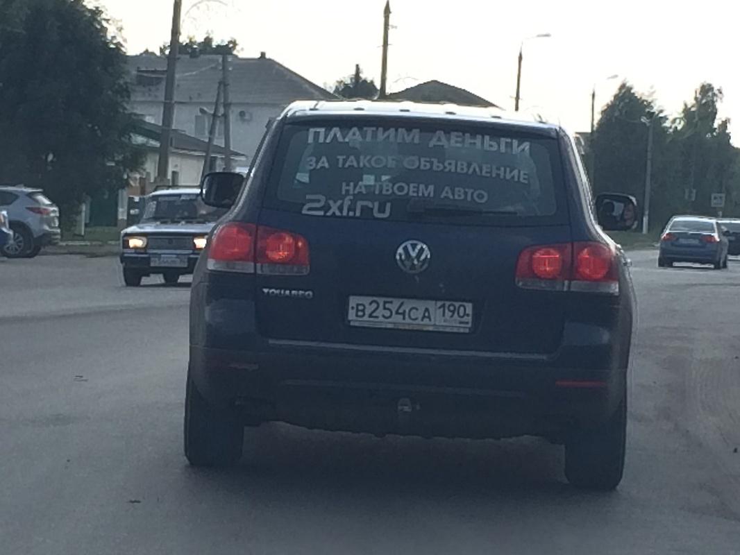 Реклама на авто - зарабатывайте, размещая рекламу на заднем стекле