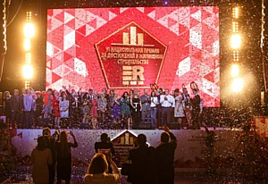 Программа церемонии награждения VII ежегодной Премии в области жилой недвижимости RREF Awards
